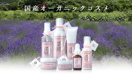 Japanese Organic cosmetics